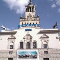 Снимок сделан в Центральный московский ипподром пользователем Наталья А. 8/19/2012