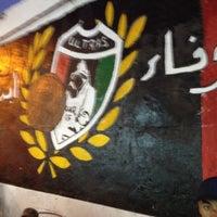 Photo taken at Joutia Lgza by mohammed l. on 9/8/2012