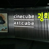 Photo taken at cinecube by Joseph P. on 6/3/2012