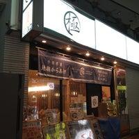 Photo taken at 三代目らーめん処 まるは極 by Hirotoshi B. on 8/20/2012
