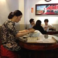 Foto tomada en Peking Dumpling Wong 北京水餃皇 por Ruth B. el 6/7/2012