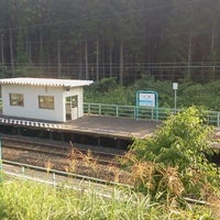 Photo taken at Chibiki Station by Satoshi H. on 8/26/2012