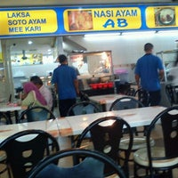 Photo taken at Maulana Food Court by Mohdrazwan I. on 3/28/2012