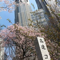 Photo taken at Shinjuku Chuo Park by hiji_s on 4/2/2012