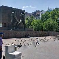 7/12/2012에 Türkçe Ö.님이 Kızılay Meydanı에서 찍은 사진