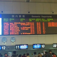Photo taken at Dalian Zhoushuizi International Airport (DLC) by yasu on 3/21/2012