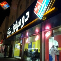 Photo taken at Domino's Pizza by Abdulaziz a. on 3/5/2012