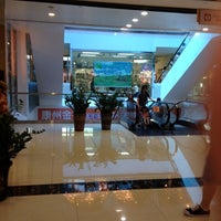 Photo taken at New World Mall 新世界商城 by Jay Y. on 7/4/2012