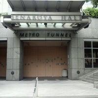 Photo taken at University Street LINK Station by Jim S. on 6/7/2012