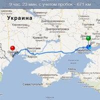 Photo taken at Столовая by Юрий Т. on 7/6/2012