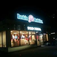 4/29/2012にHiroshi N.がサーティワン アイスクリーム 鈴鹿店で撮った写真
