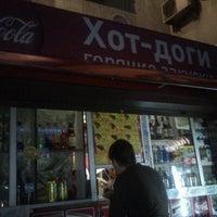 Photo taken at Хот-доги (Главпочтамт) by Natella B. on 7/9/2012