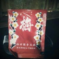 Photo taken at Cafe Pho Xua by Trang N. on 7/28/2012