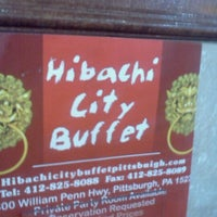 Photo taken at Hibachi Grill by Dave R. on 6/7/2012