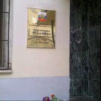 Photo taken at Управление Федеральной антимонопольной службы по Москве by Korin V. on 7/23/2012