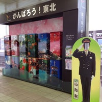 Photo taken at Yamagata Station by m on 6/13/2012