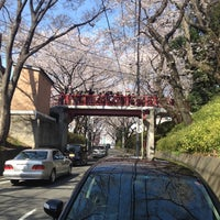 Photo taken at 桜坂 by さし は. on 4/8/2012