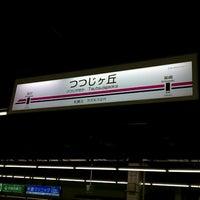 Photo taken at Tsutsujigaoka Station (KO14) by Taka S. on 7/26/2012