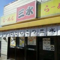 Photo taken at 三水ラーメン つくば店 by Hiro on 2/11/2012