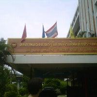 Photo taken at สหภาพแรงงานรัฐวิสาหกิจรถไฟแห่งประเทศไทย by supawadee .. on 4/5/2012