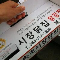Photo taken at 속초시장닭집 닭강정 by Buhwan J. on 7/14/2012