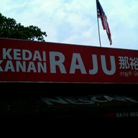 Photo taken at Kedai Makanan Raju (Raju's) by Vicky T. on 9/2/2012