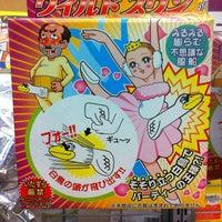 5/25/2012 tarihinde JP S.ziyaretçi tarafından Daiso Japan'de çekilen fotoğraf