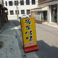 Photo taken at 목포식당 by Seungseon K. on 4/20/2012