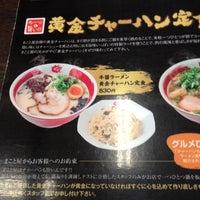 Photo taken at まこと屋 イオン長田南ショッピングセンター店 by Kazuo K. on 2/17/2012
