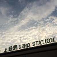 Photo taken at Ueno Station by beerclassic on 6/13/2012