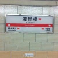 Photo taken at Midosuji Line Yodoyabashi Station (M17) by Bob ボ. on 8/5/2012