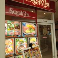 Photo taken at スガキヤ イオンモール名古屋みなと店 by Yoshinori H. on 8/16/2012