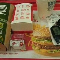 Снимок сделан в McDonald's пользователем Alexey S. 4/13/2012