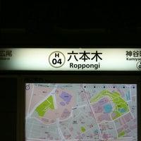 Photo taken at Hibiya Line Roppongi Station (H04) by Kaz K. on 9/7/2012