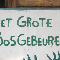 Photo taken at Het Grote Bosgebeuren by Jonathan on 9/10/2012