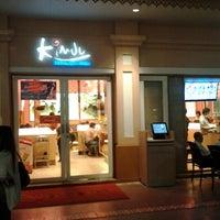 Photo taken at Kimju by Peter M. on 5/12/2012