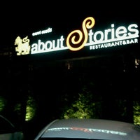 Photo taken at About Stories by ALLNEWHUGO on 8/29/2012
