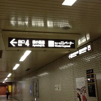 Photo taken at 四条駅 出入口4 by eg e. on 8/10/2012