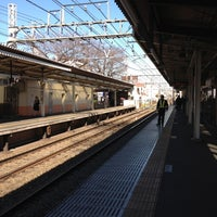 Photo taken at Shibasaki Station (KO15) by sakamomo on 2/20/2012
