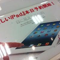 Photo taken at ソフトバンク グリナード永山 by Daifuku888 on 3/10/2012