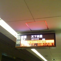 Photo taken at Sakaisuji-Hommachi Station by 白井 こ. on 9/10/2012