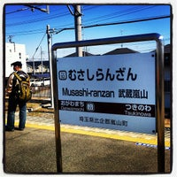 Photo taken at Musashi-ranzan Station (TJ32) by Yuh I. on 4/7/2012