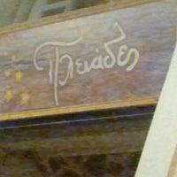 Photo taken at Πλειάδες by Dimitris on 7/23/2012