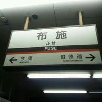 Photo taken at Fuse Station by 馬車馬 on 3/12/2012