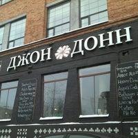 Снимок сделан в Джон Донн пользователем Yaroslav 🌟 L. 2/21/2012