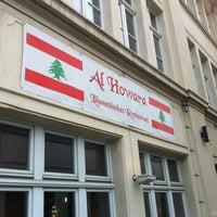 Das Foto wurde bei Al Howara von Ali K. am 4/30/2012 aufgenommen