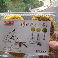 Photo taken at 百福麵家 by Ngai U. on 5/30/2012