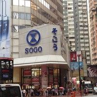 Photo taken at SOGO by Noriyuki M. on 5/3/2012