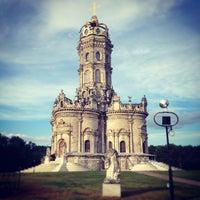 Снимок сделан в Усадьба князей Голицыных в Дубровицах пользователем Alexandra M. 7/14/2012