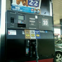 Photo taken at QuikTrip by Chef Dustin R. on 8/28/2012